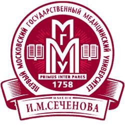 Университет им.Сеченова