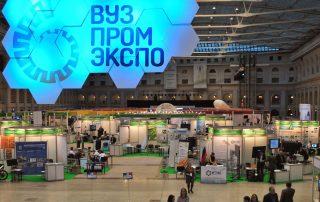 its-prinyal-uchastie-v-vuzpromekspo-2015