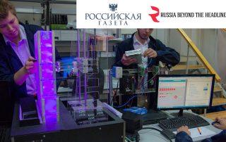 rossijskaya-gazeta-rasskazala-o-proektah-its-v-rossii-i-stranah-briks